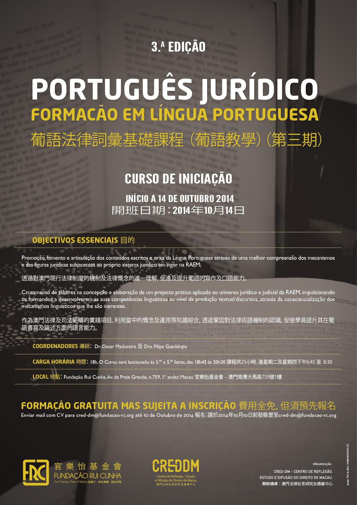 CURSO-PT-JURIDICO_3ED_facebook